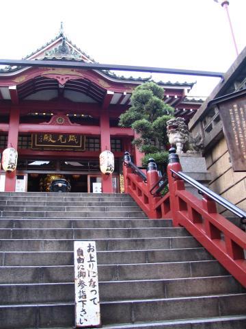 Tokio Asukasluku
