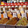 Tel Aviv  </br>austinevan (CC BY 2.0)</br> <a class='lightboxmore' href='/matkagalleria'>Lisää kuvia matkagalleriassa</a>