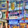 New York   </br>iamNigelMorris (CC BY 2.0)</br> <a class='lightboxmore' href='/matkagalleria'>Lisää kuvia matkagalleriassa</a>